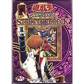 遊戯王 YU-GI-OH STRUCTURE DECK 海馬編 Volume.2