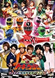 烈車戦隊トッキュウジャー ファイナルライブツアー2015 [DVD]
