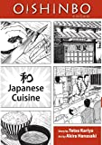 OISHINBO: JAPANESE CUISINE
