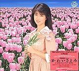 宇宙企画Classic かわいさとみ COMPLETE BOX [DVD]