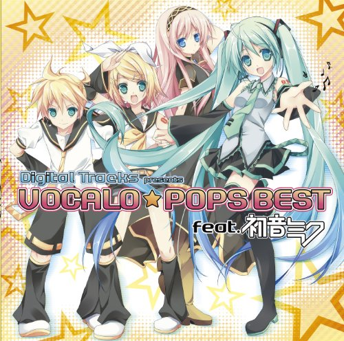 【torrent】【音楽CD】Digital Trax presents VOCALO★POPS BEST feat. 初音ミク[zip]