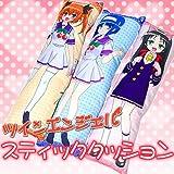 快盗天使ツインエンジェル2☆スティッククッション 3種セット