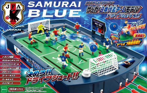スーパーサッカースタジアム サッカー日本代表チームモデル ドライブシュートSP