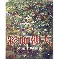 中国传统绘画的终结者,又是现-热火标志qq头像大全 热火qq头像