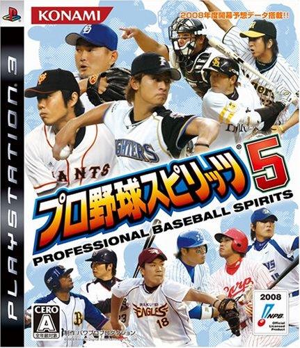 Pro Yakyuu Spirits 5 [Japan Import]