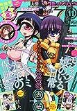 月刊 COMIC (コミック) リュウ 2014年 11月号 [雑誌]