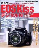 キヤノンEOS KissデジタルNキャッチアップBOOK—キャッチアップBOOK