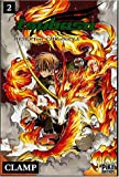 Tsubasa Reservoir Chronicle, tome 2