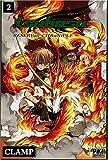 echange, troc Clamp - Tsubasa Reservoir Chronicle, tome 2