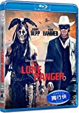 The Lone Ranger (Region Free Blu-ray) (Hong Kong version) Chinese subtitled
