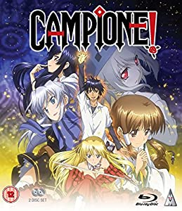 Campione! Collection [Blu-ray]