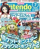 Nintendo DREAM (ニンテンドードリーム) 2012年 07月号 [雑誌]
