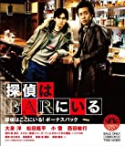 BAR ![Blu-ray/]