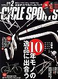 CYCLE SPORTS (サイクルスポーツ) 2015年 02月号 [雑誌]