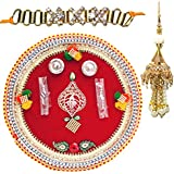 Handcrafted Ganesha Design Steel Pooja Thali Gift With Single Fancy Rakhi & Designer Lumba For Bhabhi For Rakhi... - B073RJXHQG