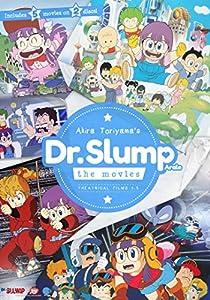 Dr Slump Original Movie Collection [DVD] [Region 1] [US Import] [NTSC]