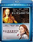 エリザベス ベストバリューBlu-raセット [Blu-ray]