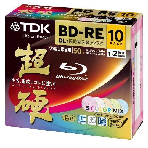 TDK 録画用ブルーレイディスク 超硬シリーズ BD-RE DL 長時間2層ディスク 50GB 1-2倍速  5色カラーミックス ワイドプリンタブル対応 5mmスリムケース 10枚パック BEV50HCPWMA10A