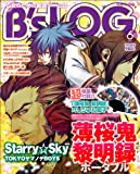 B's-LOG 2011年6月号 [雑誌]