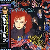 Waking Up With The House On Fire [Japanese Import]by Culture Club