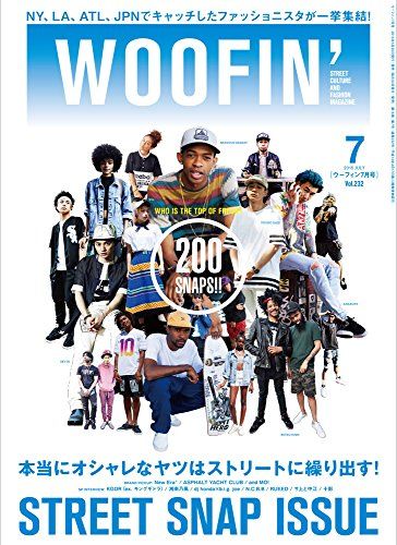 WOOFIN' (ウーフィン) 2015年 07月号
