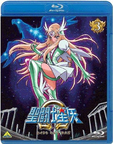 聖闘士星矢Ω 3 [Blu-ray]