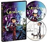 コララインとボタンの魔女 3Dプレミアム・エディション<2枚組>(初回限定生産) [DVD]