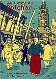 echange, troc Jiro Taniguchi, Natsuo Sekikawa - Au temps de Botchan, tome 2