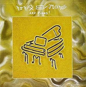 Nina Simone - Nina Simone & Piano! - Amazon.com Music