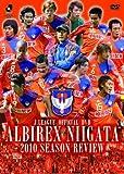 JリーグオフィシャルDVD アルビレックス新潟 2010シーズンレビュー