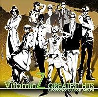 「VitaminZ キャラクターCD ベストアルバム ~GREATEST HITS~」