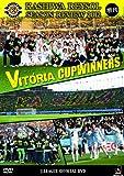 柏レイソル シーズンレビュー2012増刊 VITORIA~CUP WINNERS[DVD]