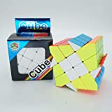 Fanxin Hot-Wheel Magic Cube 4x4x4 Hot Transfer Puzzle Cube Intelligent Toys for Competition Challenge - Colorful (Color: As the picture, Tamaño: One Size)