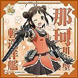 TVアニメ 艦隊これくしょん -艦これ- マイクロファイバーミニタオル 軽巡洋艦 那珂