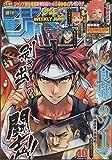 週刊少年ジャンプ2014年9月15日号No.40 (週刊少年ジャンプ2014年9月15日号No.40)