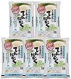 みのライス 【 精米 】 富山県産となみ野米てんたかく 25Kg(5kg×5) 平成28年度産 新米