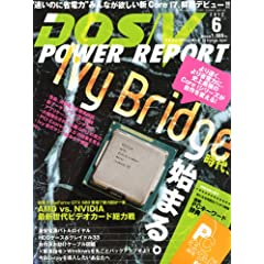 DOS/V POWER REPORT (�h�X �u�C �p���[ ���|�[�g) 2012�N 06���� [�G��]