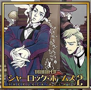 Anime - SHERLOCK HOLMES VOL.2 - Amazon.com Music