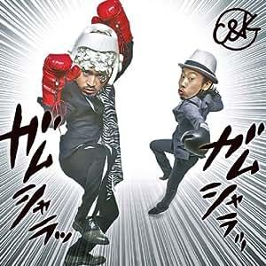 Amazon.co.jp: C&K, CLIEVY, KEEN, Koma2 Kaz ...