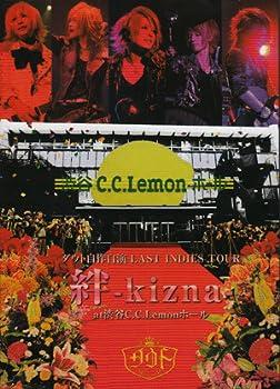 ダウト 自作自演- LAST INDIES TOUR (絆 -kizna-) -