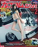 カスタムCAR (カー) 2010年 02月号 [雑誌]