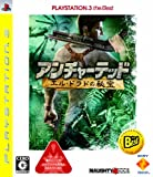 echange, troc Uncharted: Drake's Fortune / Uncharted: El Dorado no Hihou (PlayStation3 the Best)[Import Japonais]