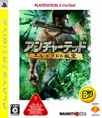 Uncharted: Drake'S Fortune / Uncharted: El Dorado No Hihou (Playstation3 The Best) [Japan Import] front-1023673