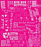Bye Bye Kitty!!!: Between Heaven and Hell in Contemporary Japanese Art (Japan Society Series) (0300166907) by Elliott, David