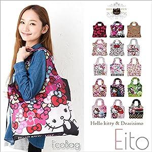 【B8-3】 Hello Kitty ハローキティ エコバッグ 折りたたみ バッグ レジ袋 キティ ■KITTY-ECO■(6112)
