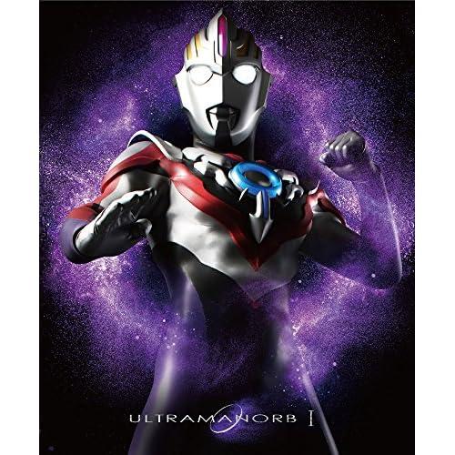 【Amazon.co.jp限定】 ウルトラマンオーブ Blu-ray BOX I (A3サイズ布ポスター付)
