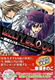 MELTY BLOOD (1) (���ɥ��拾�ߥå���A������)