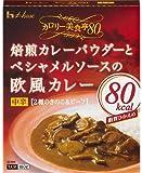ハウス カロリー美食亭80 焙煎カレーパウダーとベシャメルソースの欧風カレー 180g×10個