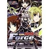 魔法戦記リリカルなのはForce (3)限定版 (角川コミックス・エース)
