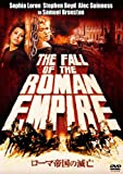 ローマ帝国の滅亡[DVD]